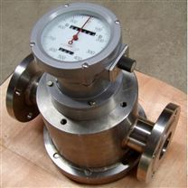 压缩机油专用流量计