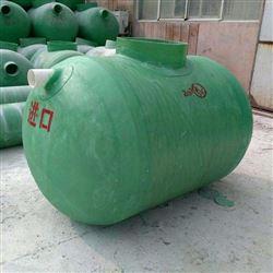 玻璃钢污水处理设施