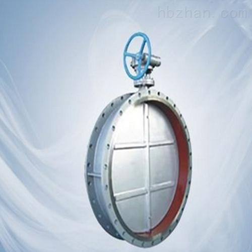 D941W-环保型电动OV粉尘空气蝶阀