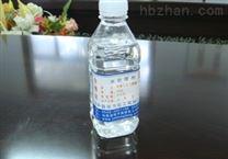 循环冷却水缓蚀剂氨基三甲叉膦酸ATMP