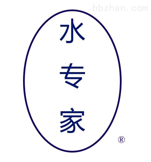 上海海恒水专家网络直播间