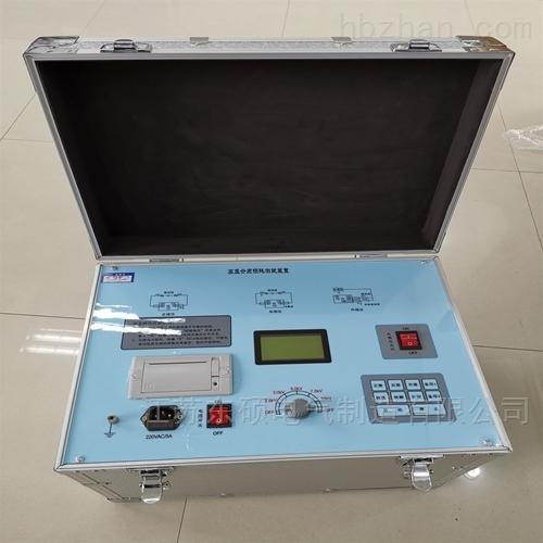 承装修试三四五级-35kV高压介质损耗测试仪