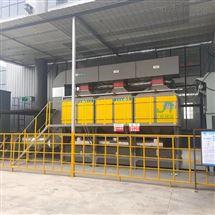 制药厂废气净化装置催化氧化设备