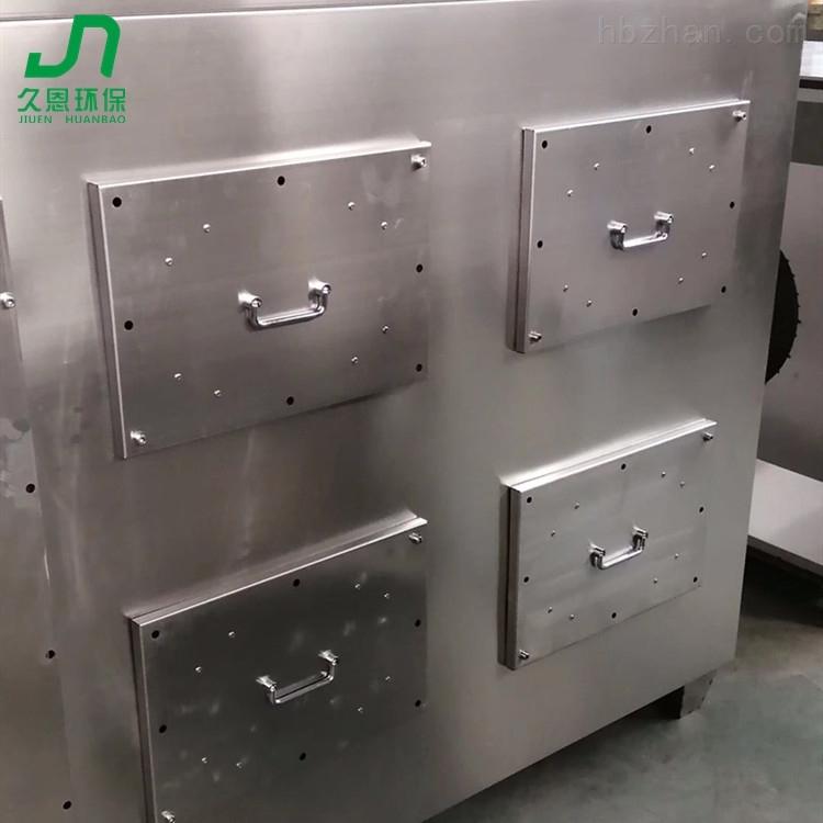 不锈钢活性炭吸附箱