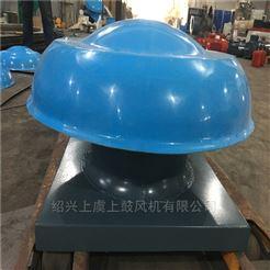 DWT-I-600风帽玻璃钢风筒钢制轴流屋顶风机