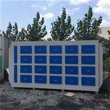 污水处理厂光氧催化废气处理设备
