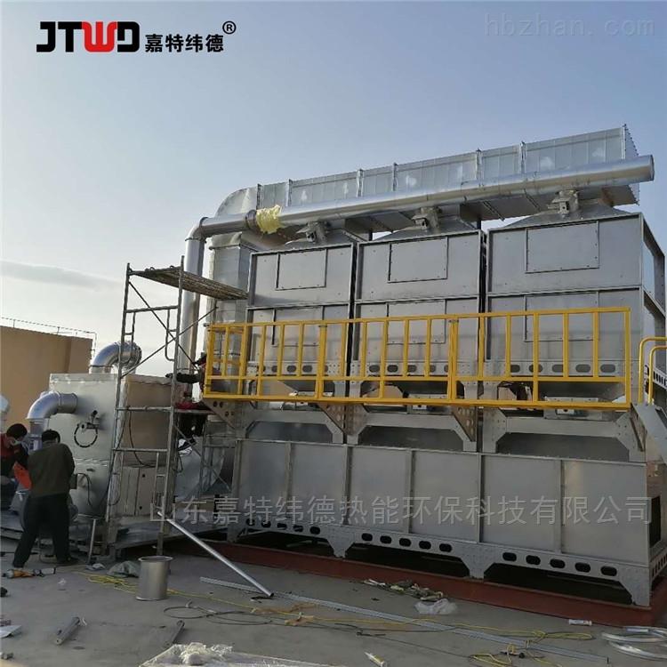 嘉特纬德大风量催化燃烧设备的核心技术