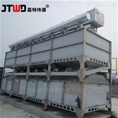 JTWD-HCR-04催化燃烧设备双气路吸附脱附工作原理