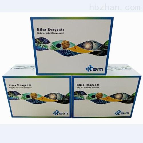牛C反应蛋白(CRP)ELISA试剂盒