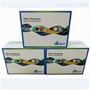 牛血清淀粉样蛋白A(SAA)ELISA试剂盒