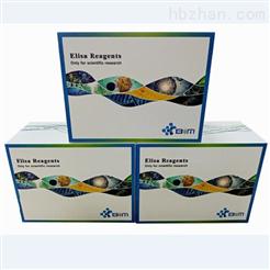 金牌推薦大鼠阿立新A(Orexin A)ELISA試劑盒