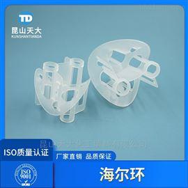 洗涤塔增强聚丙烯海尔环填料