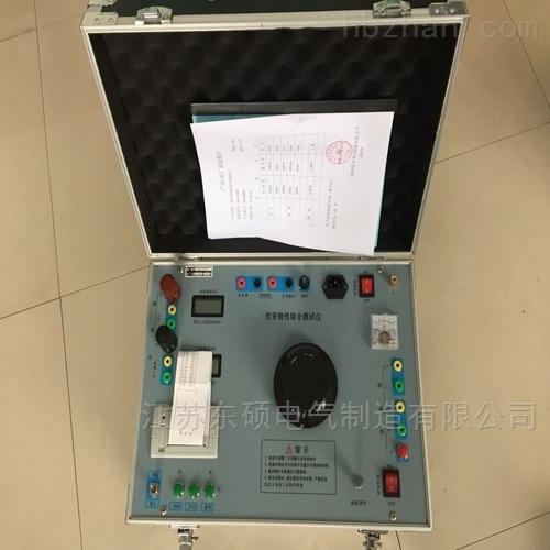 承装修试三四五级互感器伏安特性测试仪现货