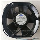 原装为弘风机P2175HBL-ET 变频器散热风扇