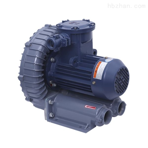 全风防爆高压鼓风机15kw防爆旋涡气泵