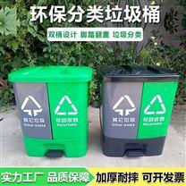 分类脚踏两分类垃圾桶40L  双胞胎单桶20L