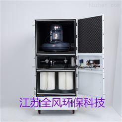 MCJC-7500/7.5KW高混機配套除塵器