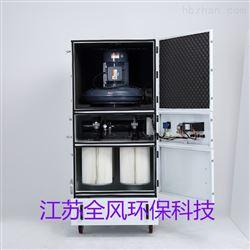 环氧树脂粉末处理吸尘器