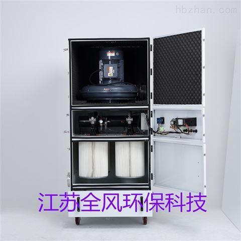 自动化喷涂生产线设备配套除尘集尘机