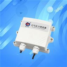 大气压变送器模拟量4-20ma气压表