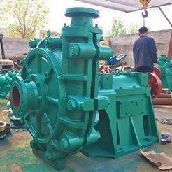 100ZGB高扬程渣浆泵