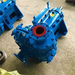 80ZJ-A42耐磨渣浆泵
