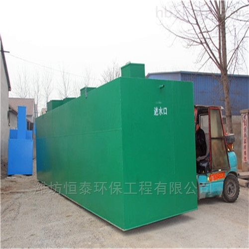 小型医疗污水处理设备的组成