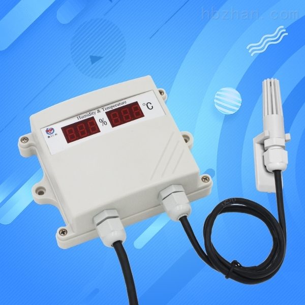 数码管高精度温度传感器