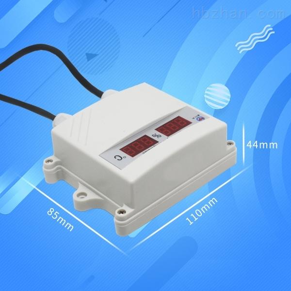 进口数码管温度传感器
