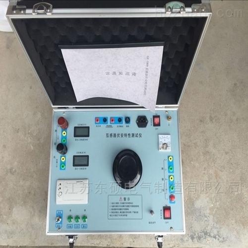 承装修试三四五级-5A伏安特性测试仪厂家