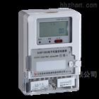 DJSF1352-*DJSF1352型壁掛式電子式直流電能表