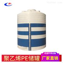双诚best365亚洲版官网小型pe锥底一次成型储罐