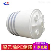 双诚best365亚洲版官网20立方pe0.5L 压力罐一次成型储罐
