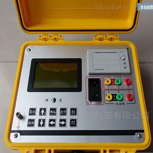承装修试三四五级变压器变比测试仪厂家供应
