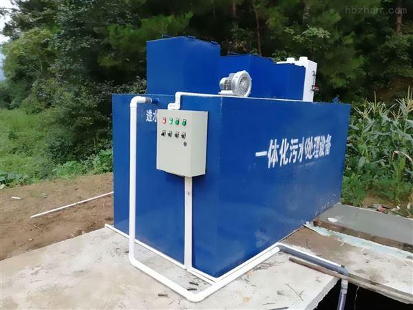 中小型生活一体化污水处理设备碳钢四川武胜