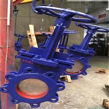 PZ73H-10CPZ73H-10C碳钢耐磨灰渣刀型闸阀