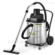 工业防爆吸尘器