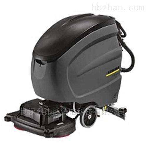 凯驰自走式洗地吸干机