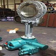 PZ973W-10PPZ973W-10P耐磨电动不锈钢刀型闸阀