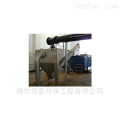 ht-650砂水分离器的操作内部结构