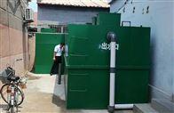 鸭养殖场污水处理设备