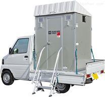 日本Hamanetsu車載廁所