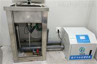 宠物防疫站污水处理设备