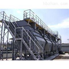 ht-146舟山市斜管沉淀池的原理作用
