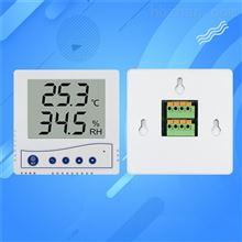 温湿度计工业级高精度 液晶显示传感器86盒