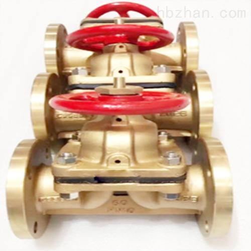 G41W-10T-黄铜法兰隔膜阀