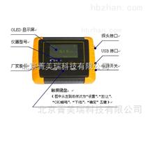 α β γ表面污染測量儀