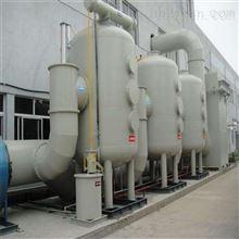 可定制株洲硫化氢废气处理方案