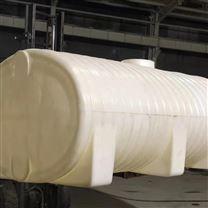 山东厂家供应5000L卧式水箱卧式塑料桶