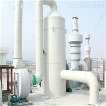 蓝阳环保注塑厂VOCs废气处理整套工程设备定制加工厂